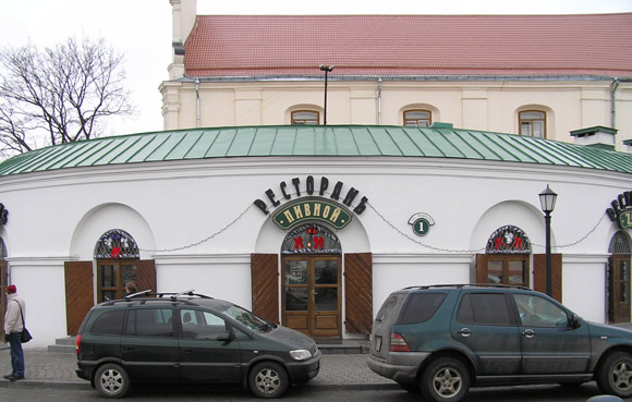 Minsk, December 2005