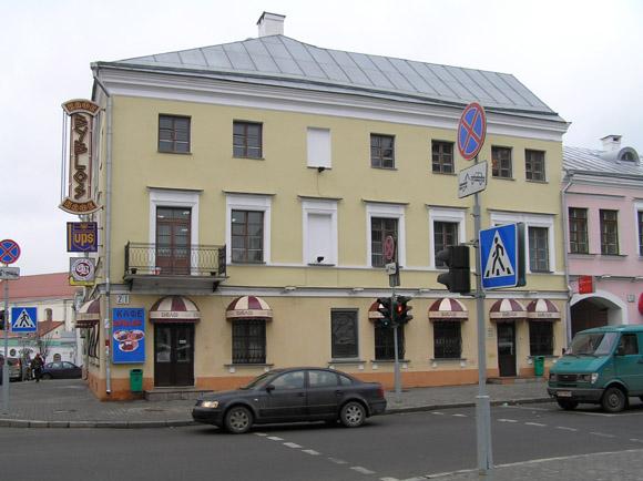 Byblos, Minsk, December 2005