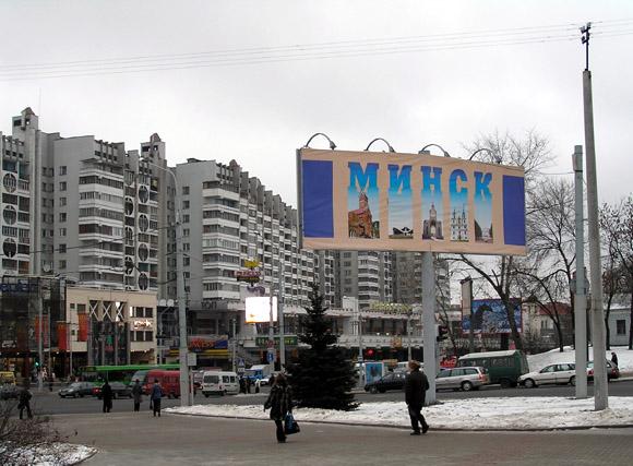 Nemiga street, central Minsk, Belarus