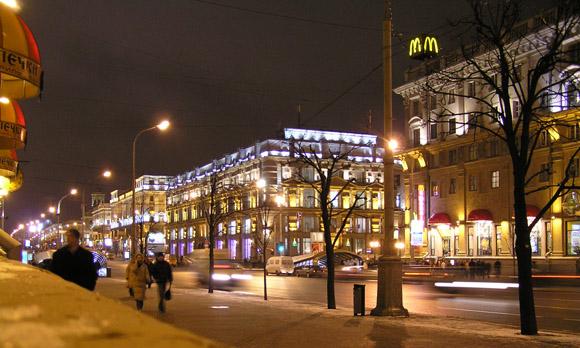 Minsk, December