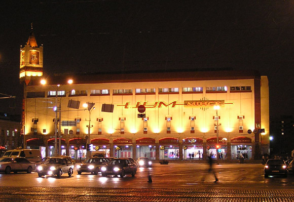 TSUM one of the biggest shopping mals in Belarus.